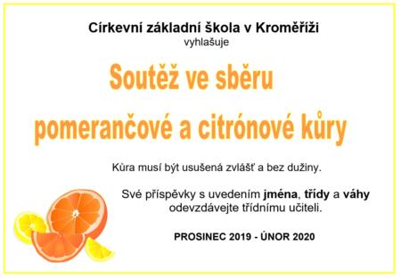 kura_2019